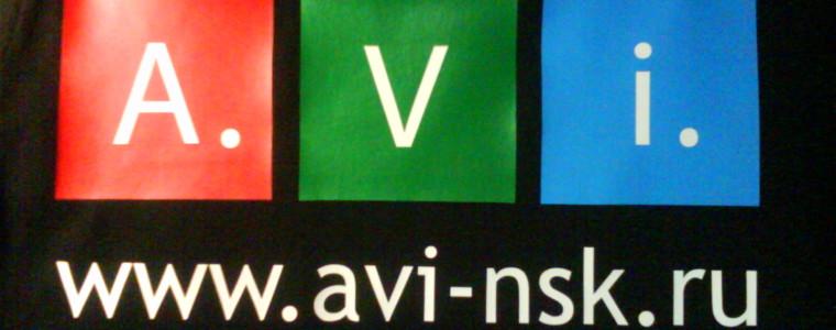 Футболка www.avi-nsk.ru