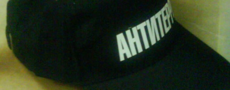 Бейсболка черная, с металлической застежкой — АНТИТЕРРОР