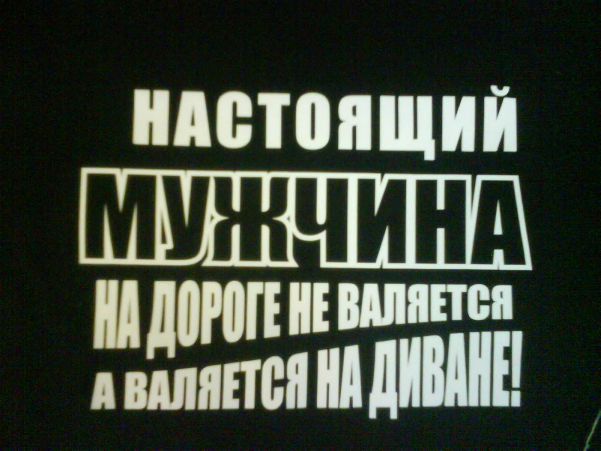 Ассорти футболок для клуба «альпен-грот»