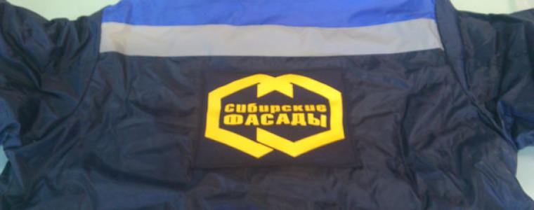 Нашивка «Сибирские фасады»