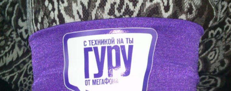 Напульсник с логотипом