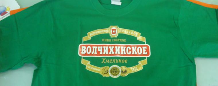 Футболки для Волчихинского пивзавода