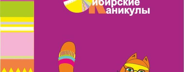 Блокнот для школы «УМКА»