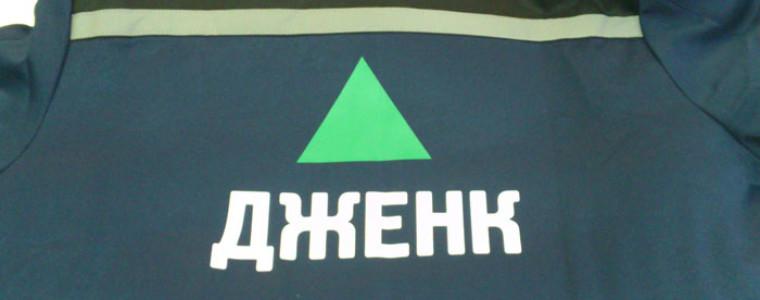 Нанесение логотипа «Дженк» на спецодежду