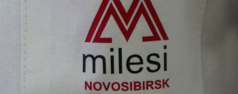 Нанесение логотипов milesi на халаты