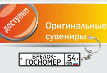Слайдер для сайта BrelokAuto.Ru