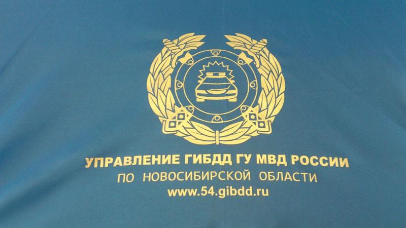 Зонт с символикой ГИБДД