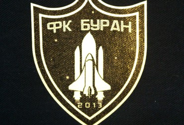 Форма ФК Буран
