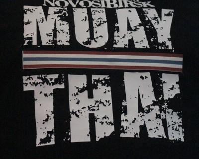 Футболка «Muay thai»