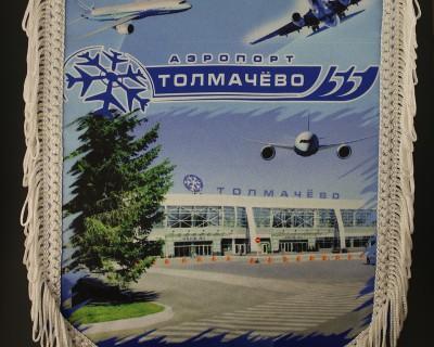 Вымпел «Толмачево»