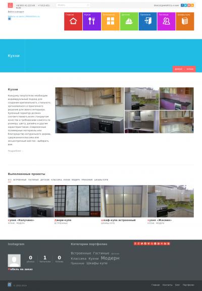 Сайт производителя мебели — mebelvdom.su