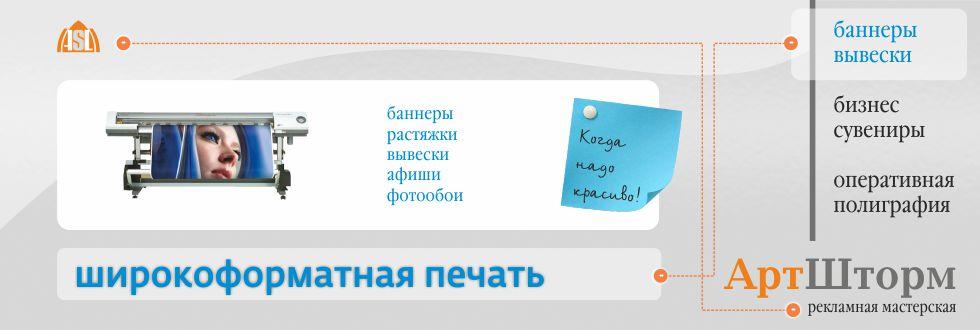 slide_default_1